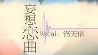 【滿漢】妄想戀曲 【女神】治愈戀曲(′∀`=)
