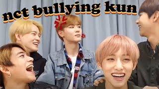 nct bullying kun