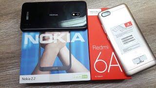 Nokia 2.2 vs Redmi 6a - Which Should You Buy ?