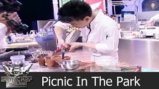 Iron Chef Thailand - Battle (Picnic In The Park) 3
