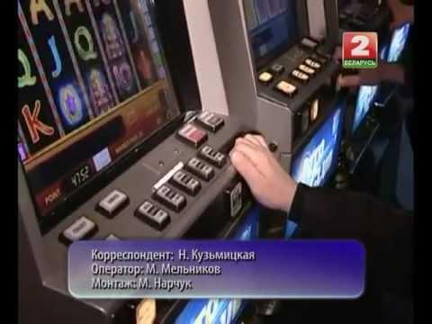 igromaniya-kazino-kak-izbavitsya