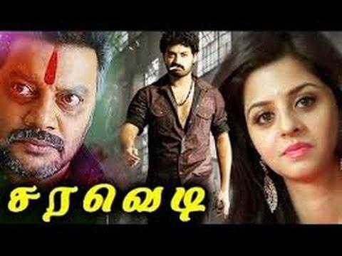 Saravedi Tamil full movie new Tamil movie 2015