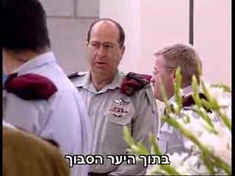 IDF HQ song for Mosche Yaalon retirement