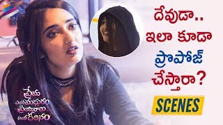Prema Entha Madhuram Priyuralu Antha Katinam Latest Movie | Radhika Mehrotra SHOCKS Chandrakanth