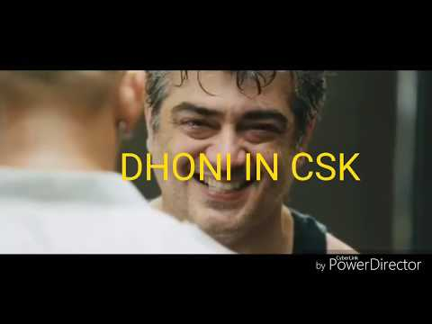 Csk in IPL 2018 re-entry THALA ajith version