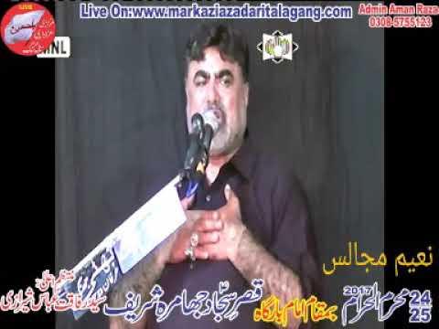 25 Muharram 2017  zakir nasir abbas notak jhamraa chakwal