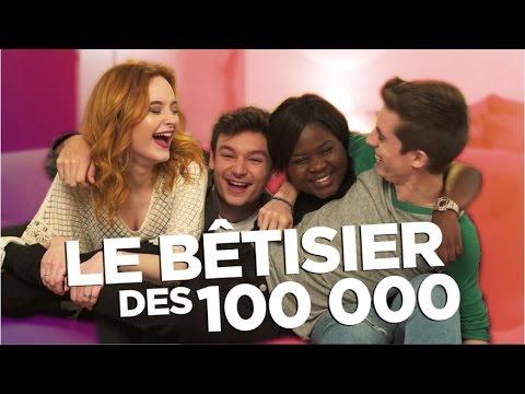 LE BÊTISIER DES 100 000 !!!
