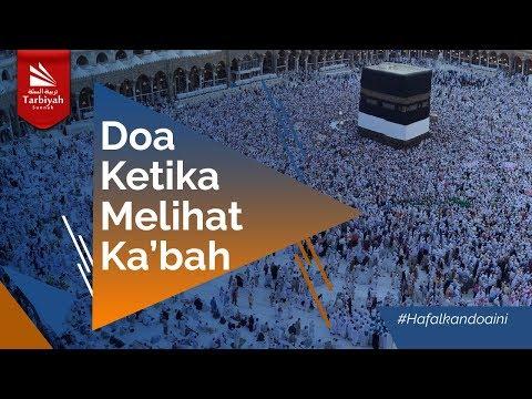 Doa Ketika Melihat Kabah - Ustadz Abu Haidar As-Sundawy حفظه الله