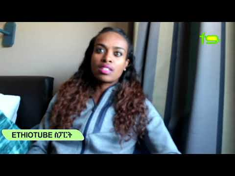 Genzebe Dibaba Speaks Out About Her Performance At London 2017