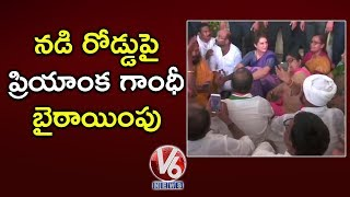 Priyanka Gandhi Stopped On Way To Visit Families Of Shot Dead In Sonbhadra   UP