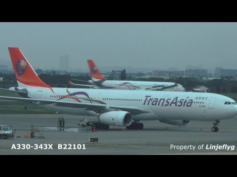 Entire jet fleet of TransAsia Airways 復興航空噴射機隊