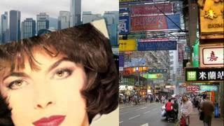 Hongkong - Mireille Mathieu