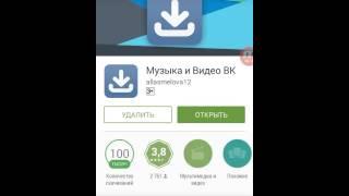 Trashbox.Ru Google Chrome На Андроид