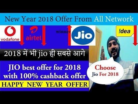 HAPPY NEW YEAR OFFER From All Telecom Company !!JIO / IDEA /AIRTEL VODAFONE