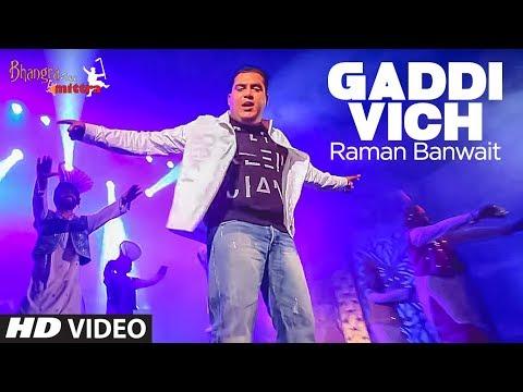 """Gaddi Vich Punjabi Full Song Bhangra Paa Mitra"" thumbnail"