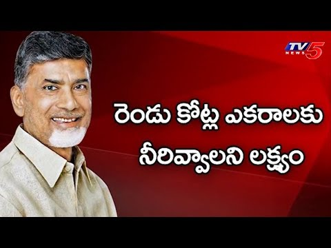 AP CM Chandrababu Naidu Review On Polavaram Project Works | TV5 News