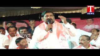 Opposition Leaders Joins TRS in the Presence of Minister Jagadish reddy  Telugu