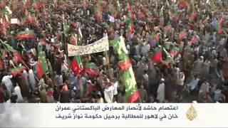 اعتصام حاشد لأنصار المعارض عمران خان في لاهور