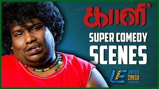Kaali - Best Comedy Scenes | Vijay Antony | Kiruthiga Udhayanidhi | Tamil Latest Movie | 2018 Movie