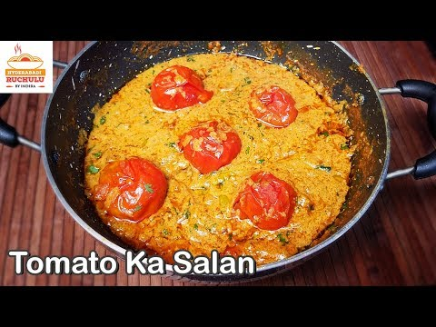 Tomato Ka Salan | Masala Tomato Curry | How to make Hyderabadi Salan