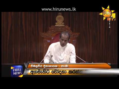 member of parliament|eng
