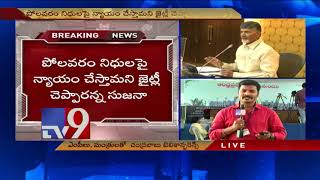 CM Chandrababu holds teleconference with Ministers and TDP MPs