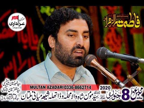 Zakir Zain Abbas Jhandeer I Majlis 8 January 2020 | YadGar Masiab