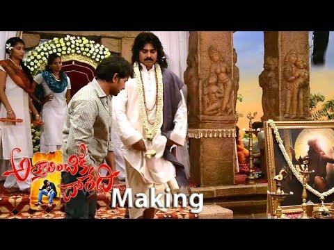 Attarintiki Daredi Movie Making || Kevvu Keka Song Making thumbnail