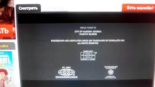 Sony / Scholastic Entertainment / Columbia Pictures / SPTV (2015)