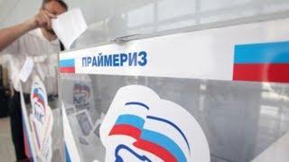 О результатах праймериз «Единой России» в Приморском крае