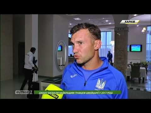 Андрей Шевченко: Я очень рад за Ярмоленко