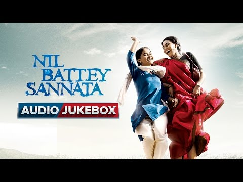 Nil Battey Sannata Full Songs | Audio Jukebox