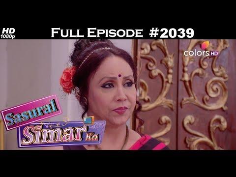 Sasural Simar Ka - 9th February 2018 - ससुराल सिमर का - Full Episode thumbnail