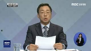투/속초시장 고소·고발 수사 검찰 송치