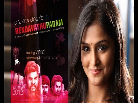 Tamil Movie Rendavathu Padam Audio Launch video