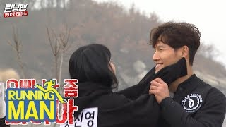 Download Lagu Only Hong Jin Young Can Control Kim Jong Kook [Running Man Ep 396] Gratis STAFABAND