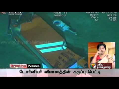 Tamil Nadu coast Officer Found the missing Dornier aircraft flight black box