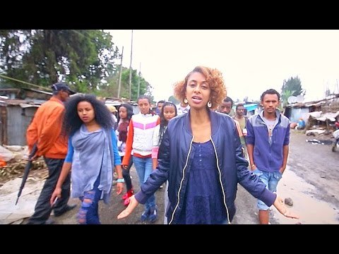 Betty G | Dawit Tsige | Esubalew Yitayew & Sami Dan - ENE NEGH DERASH (እኔ ነኝ ደራሽ) (Official Video)
