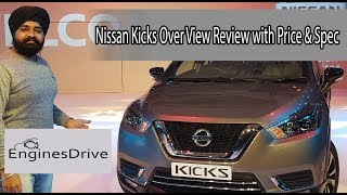 All New Nissan Kicks OverView Review with Price and Spec