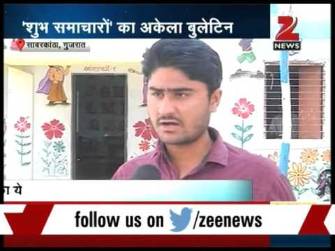 Gujarat's dream village Punsari to be Indian role model