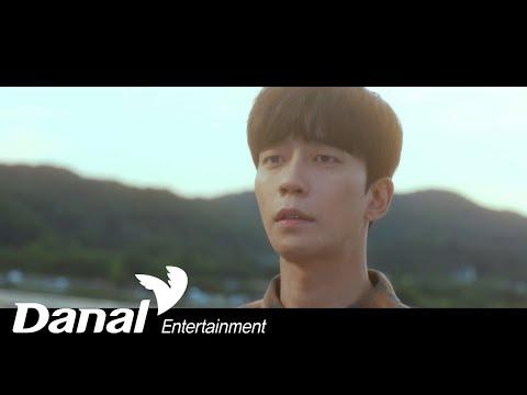 Download MV 박봄 Park Bom - '퍼퓸Perfume OST Part.8' - I Do I Do Mp4 baru