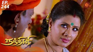 Nandhini - நந்தினி | Episode 244 | Sun TV Serial | Super Hit Tamil Serial