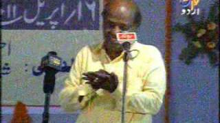 RAHAT INDORI : IN ALL INDIA MUSHAIRAH