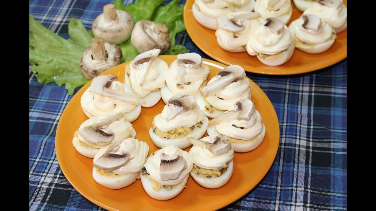 Яйца на праздничный стол простые рецепты