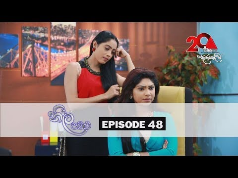 Neela Pabalu Sirasa TV 25th July 2018 Ep 48 HD