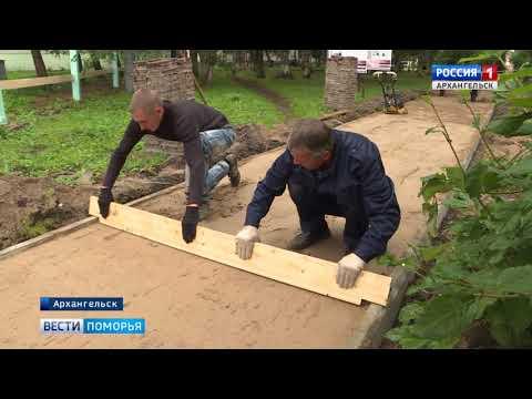 Глава Архангельска Игорь Годзиш проверил, как идёт благоустройство в центре города