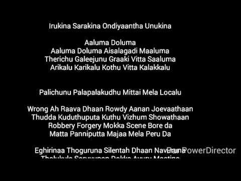 Vedalam aaluma doluma lyrics download