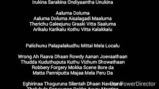 Vedalam song lyrics Aaluma Doluma Anirudh |Ajith..