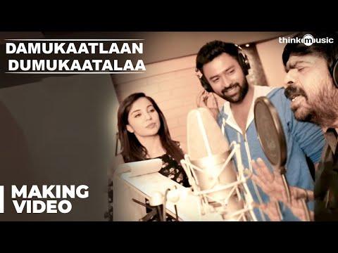 Koditta Idangalai Nirappuga | Damukaatlaan Dumukaatalaa Song with Lyrics | Shanthanu | Sathya