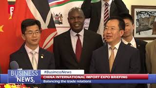 CHINA INTERNATIONAL IMPORT EXPO BRIEFING BUSINESS NEWS 16th Nov 2018